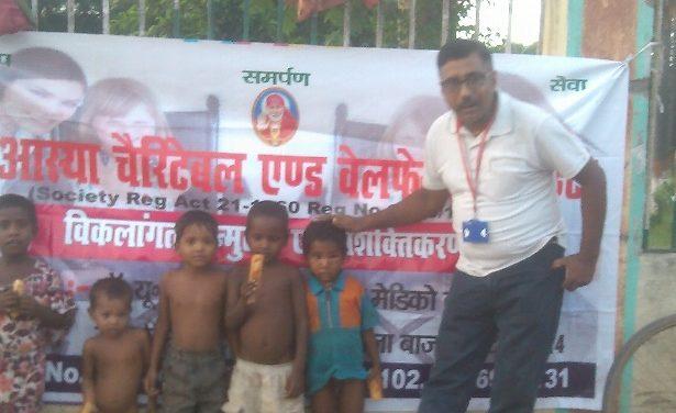 Orphan Children in Street Area